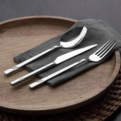 Güral Porselen - Güral Çelik Çatal Bıçak Kaşık Seti <br> 12 Kişilik 85 Parça <br> GRL84CBTARS