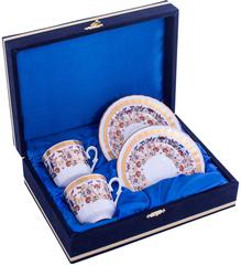 Güral Porselen - Kahve Fincanı Güral Porselen <br> 4 Parça 2 Kişilik El Dekoru Tarzı <br> Altın Yaldızlı Kahve Fincan Takımı <br> Kadife Kutulu ORN 701