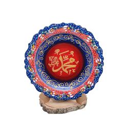 Ören Çini - Muhammed Yazılı Çini Tabak <br> ORNCNT15